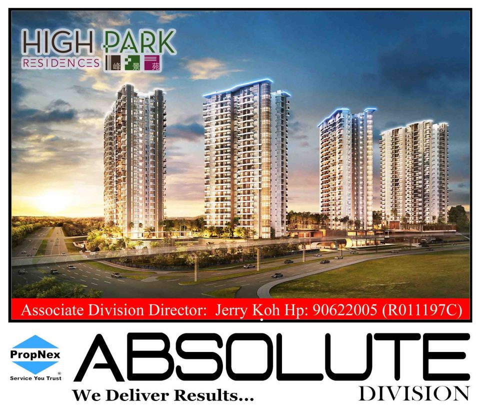 High Park Residences no pic Facade